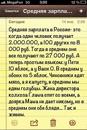 Алексей Чудайкин -  #16
