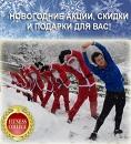 Фотоальбом Ника Κалинина