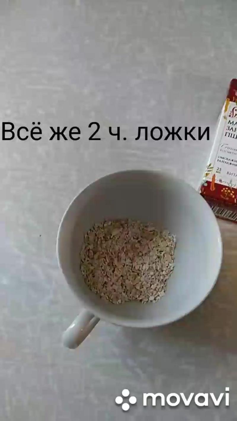 MovaviClips_Video_3.mp4