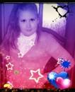 Алина Вишнякова