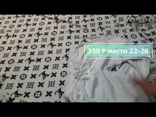 Рынок Садовод 22 28 женские спортивные штаны ADIDAS _ Маша Копытина [sadovodo