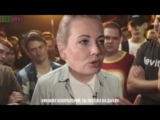 CSBSVNNQ Music - VERSUS - Тихановская VS Навальная(480P).mp4