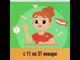 3 шага к успешной мотивации ребенка