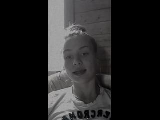 Видео от Олеси Шориной