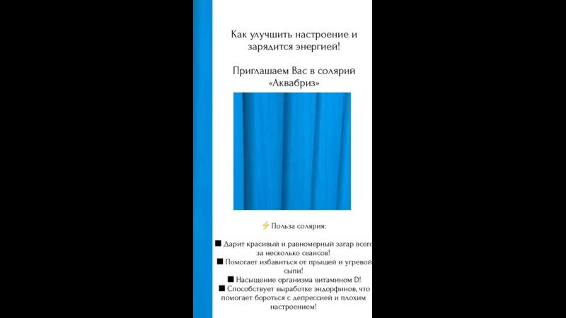 Видео от СТУДИЯ КРАСОТЫ АЛЬФА 09 00 21 00