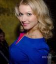 Фотоальбом Виктории Герасимовой