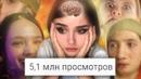 Рудская Соня      24