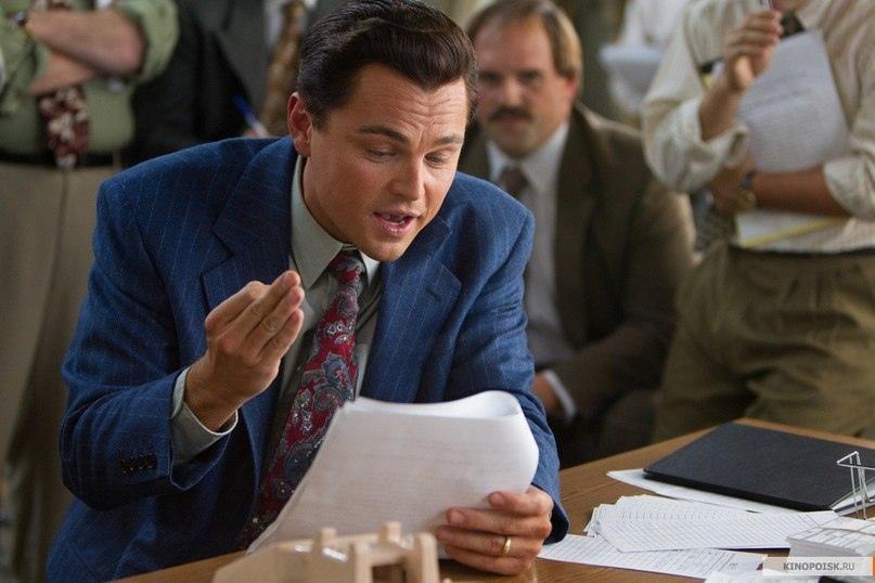 На что смотрят инвесторы