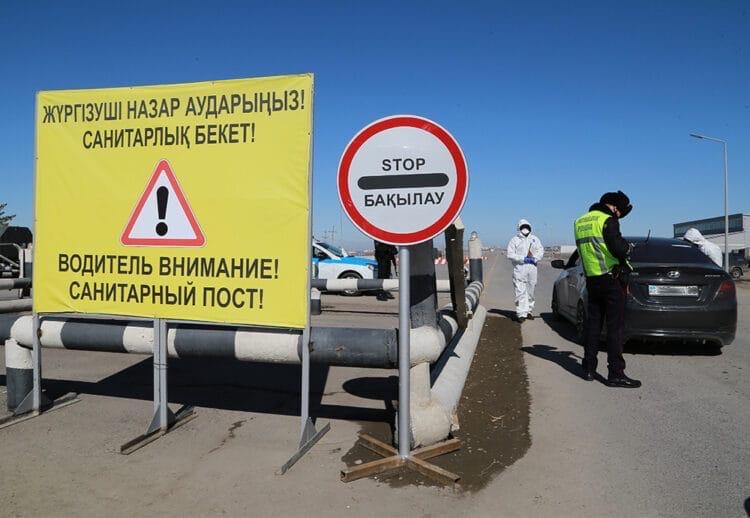 В Восточно-Казахстанской области со 2 апреля вновь вводятся ограничительные мероприятия.