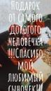 Личный фотоальбом Юлии Трапезниковой