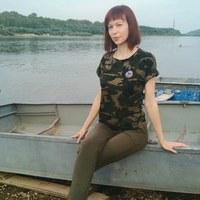 Фотография анкеты Регины Шариповой ВКонтакте