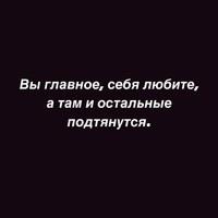 Гурген Шереметев