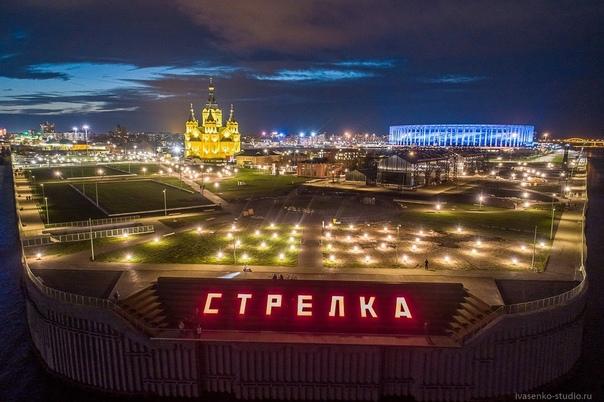 Ночной Нижний великолепен ✨📷 Александр Ивасенко#Бо...