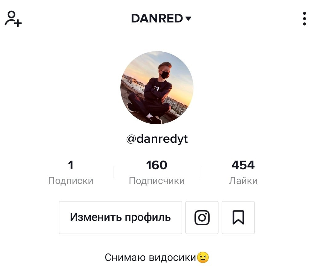 фото из альбома Даниила Савина №11