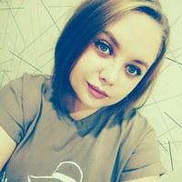 АнастасияГолубенкова