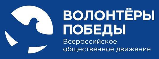 Акция «Письмо Победы».