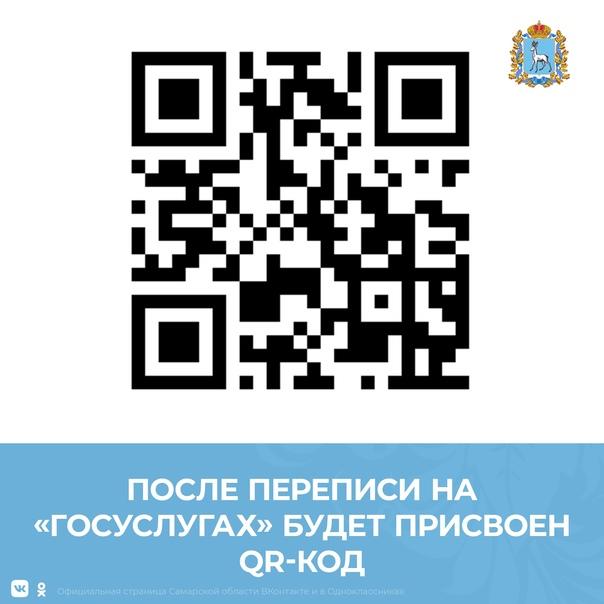 👍🏻15 октября на территории нашей страны стартует «Всеросс...