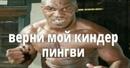 Лукьянчиков Егор   Москва   28