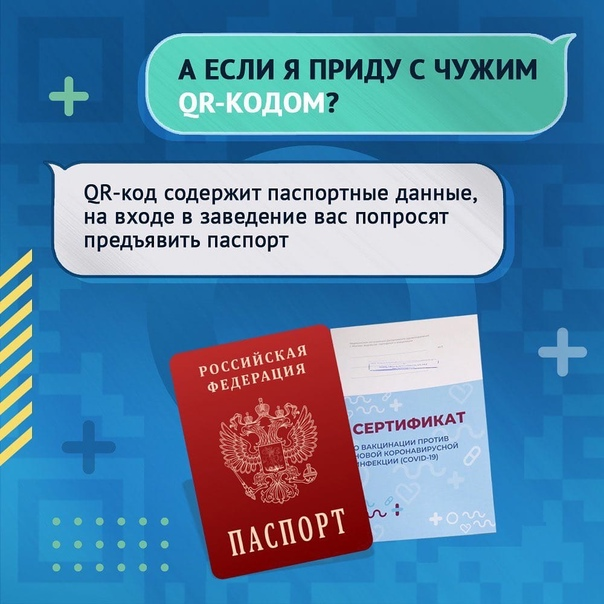 В Самарской области усилят ограничения из-за коронавируса...