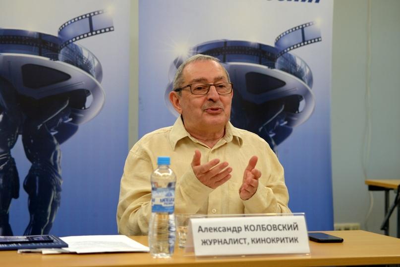 Модератором круглого стала стал московский журналист и кинокритик Александр Колбовский