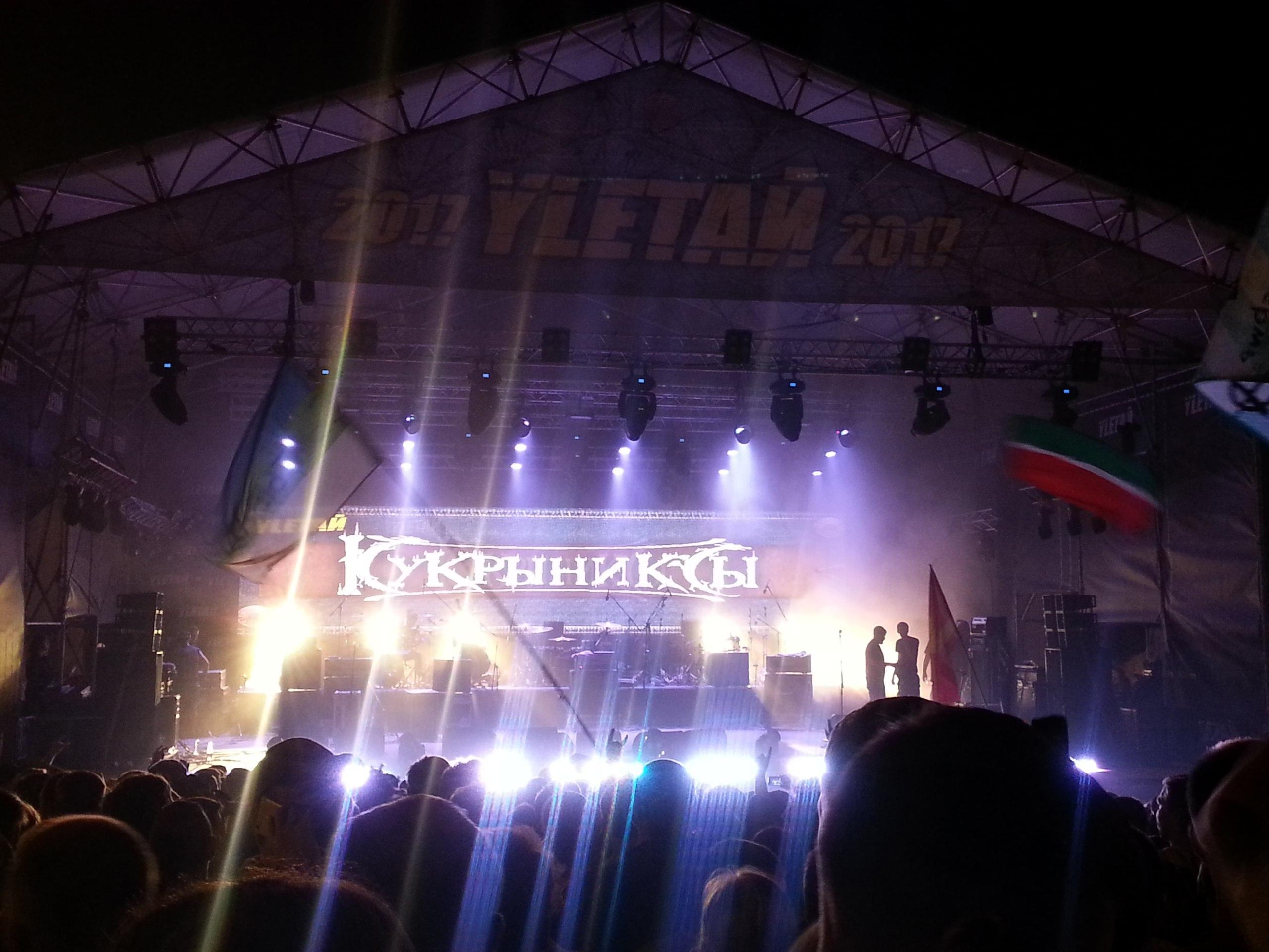 UPD. Рок-фестиваль «Улетай» могут перенести на более