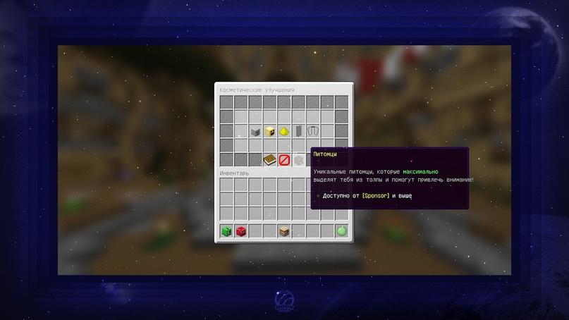 Эээ… Зелёный предатель! — Режим «AmongUs» уже в Minecraft!, изображение №29