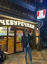 Бурашников Иван | Москва | 5