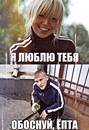 Каменщиков Олег   Москва   7