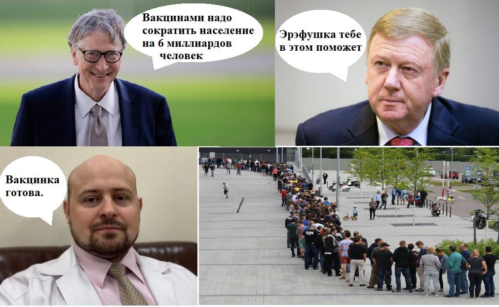 Секта СВИДЕТЕЛЕЙ КОРОНАВИРУСА 69503