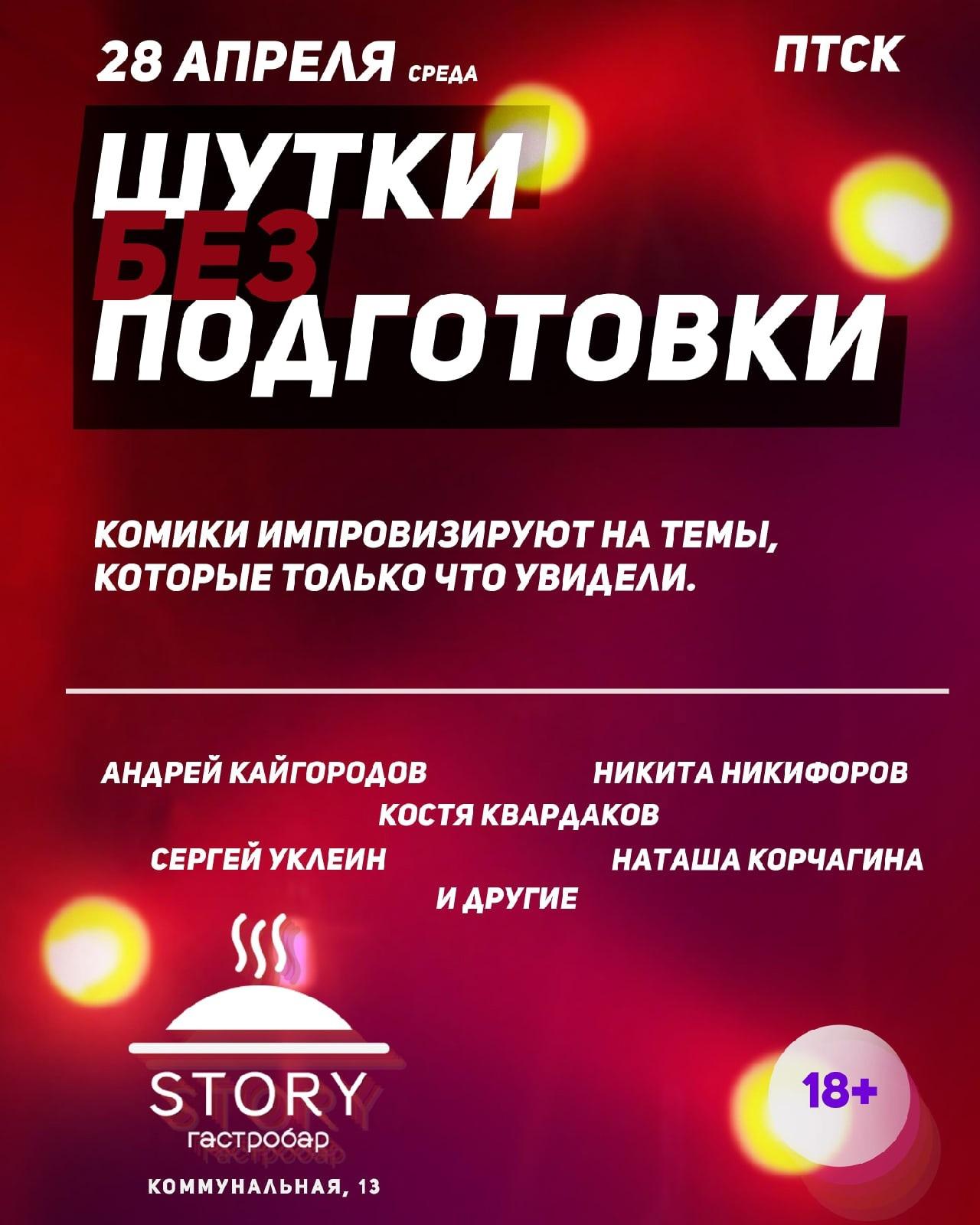 Закрытие фестиваля Рахманинова и много юмора: афиша тамбовских мероприятий. Часть 2