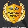 Официальный дилер BARDAHL в России