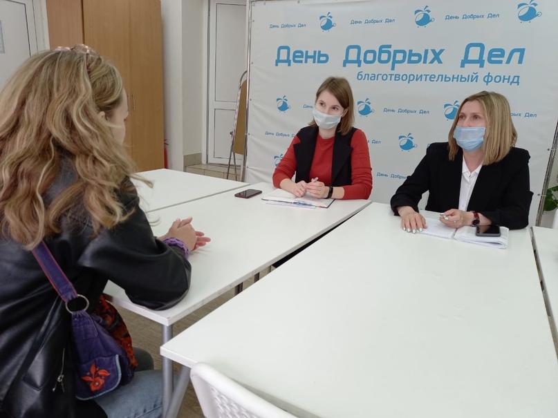 Открыта запись на бесплатные юридические консультации в фонде «День добрых дел», изображение №1