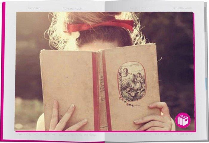 10 книг, которые вы никогда не забудете