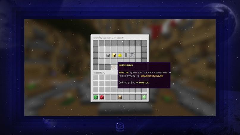 Эээ… Зелёный предатель! — Режим «AmongUs» уже в Minecraft!, изображение №30