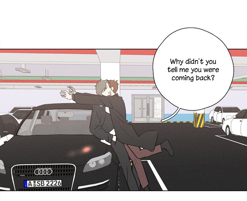 Here U are, Chapter 138: Side Story 8, image #24