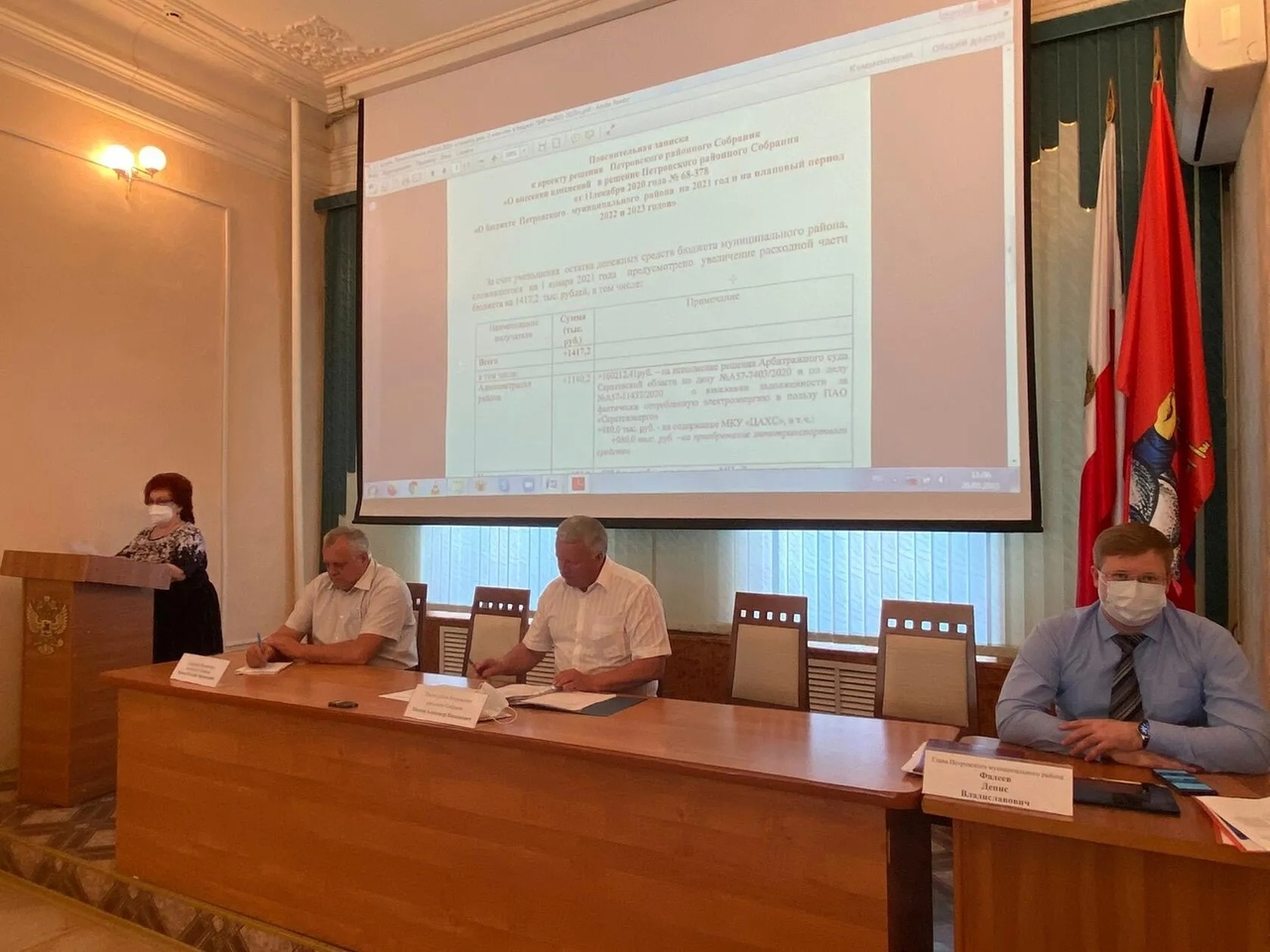 В бюджет Петровского района поступили средства, выделенные Вячеславом Володиным на проектную документацию для реставрации здания бывшего духовного училища