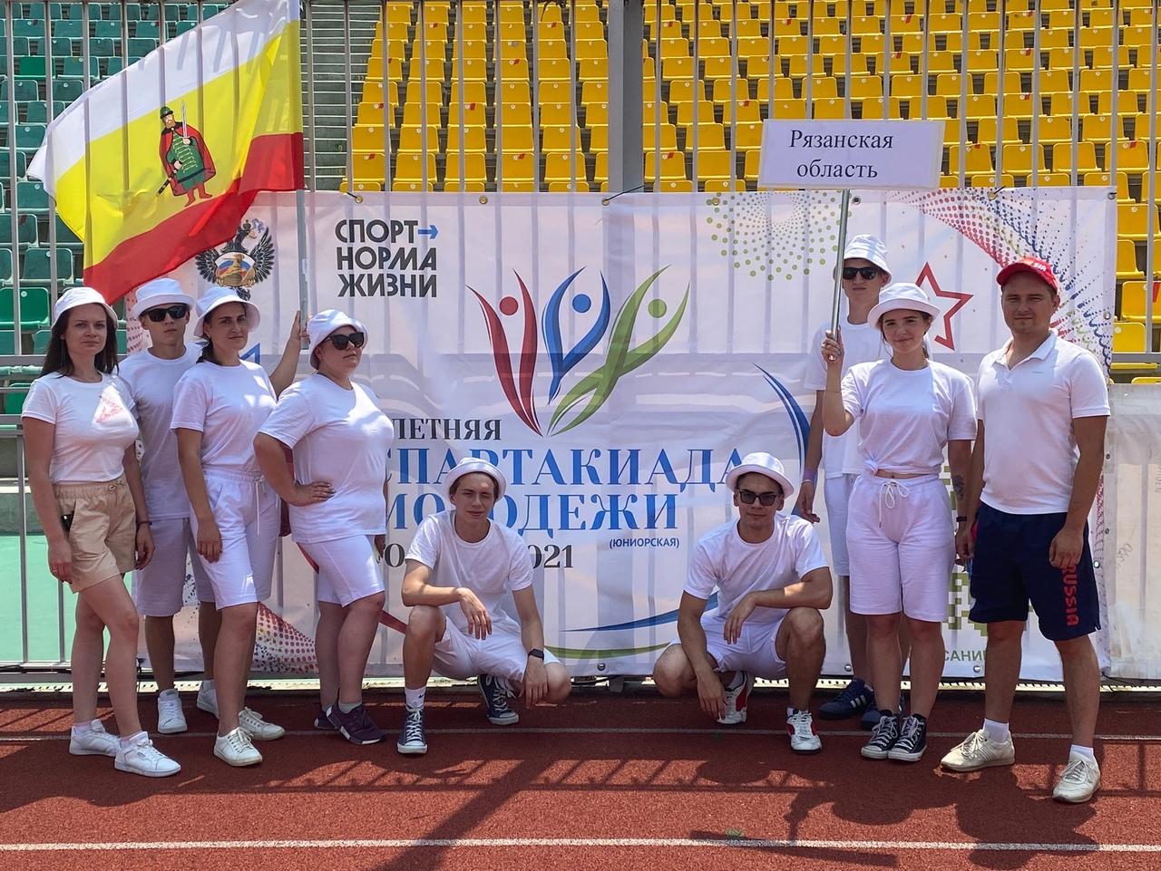 рязанская команда