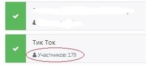 Как зарабатывать в ТикТок: 270к подписчиков за 2,5 месяца для эксперта, изображение №9