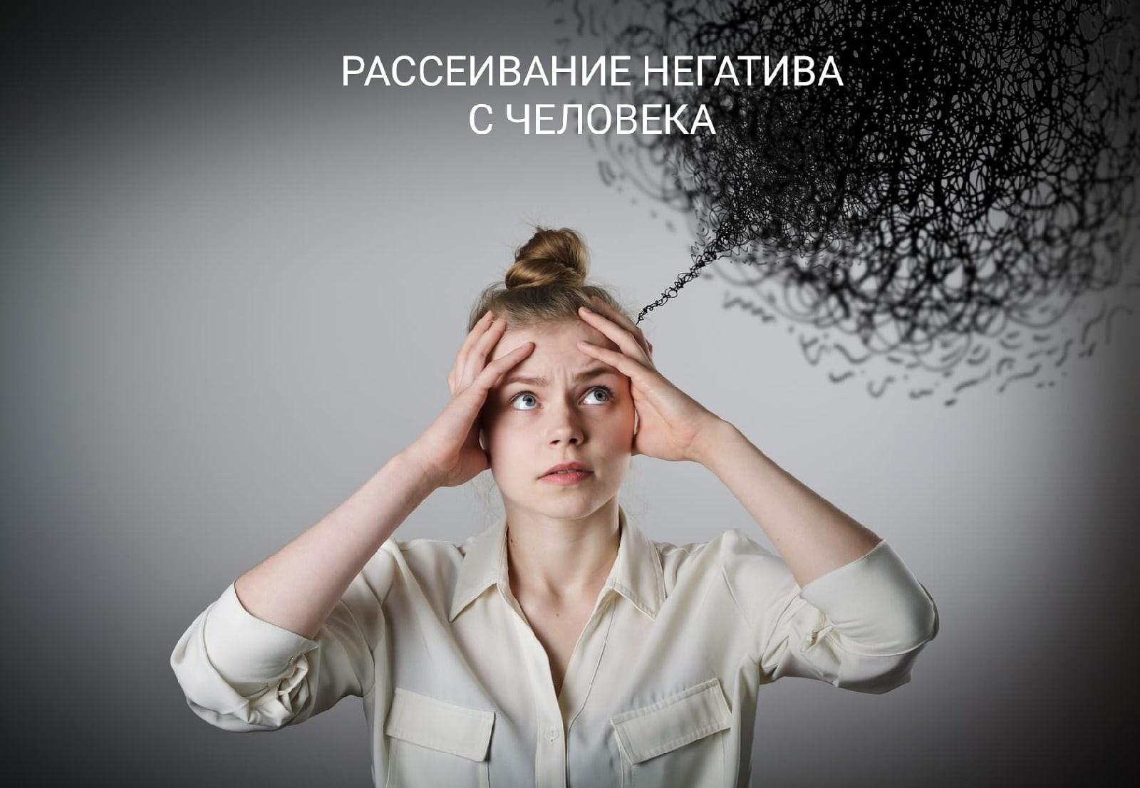 Программы от Елены Руденко - Страница 4 J5yb_dipNmg