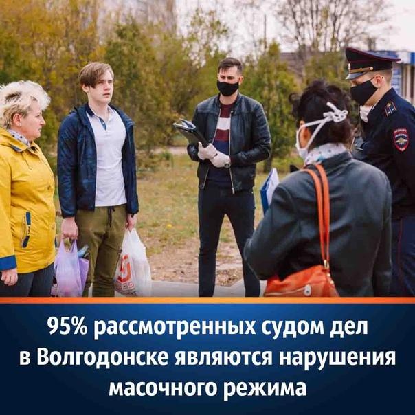 Волгодонской районный суд рассмотрел 230 дел об ад...