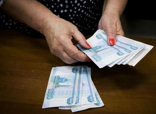 Некоторым пенсионерам из Ивановской области выплат...