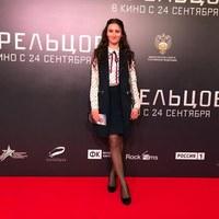 ИринаКочеткова