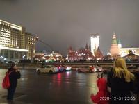 Рустам Прокофьев фото №23