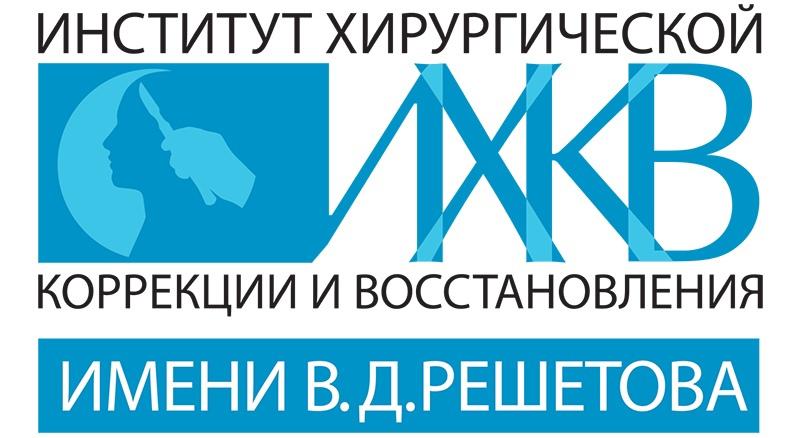 Диагностика меланом Екатеринбург