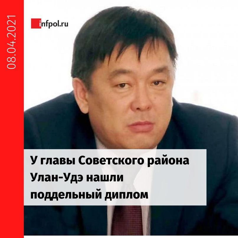 Глава Советского района Улан-Удэ Базар Батожаргалов написал заявление обувольне...