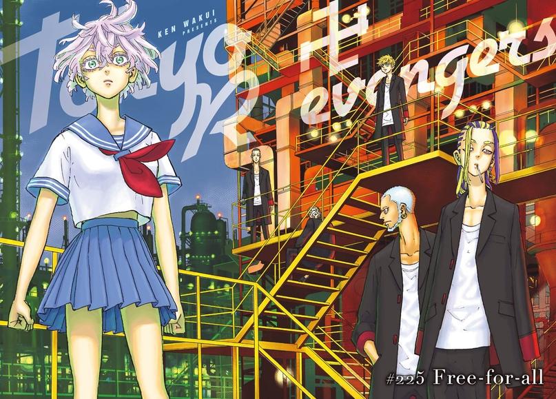 Tokyo Revengers Chapter 225, image №2