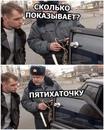 Пучков Дмитрий   Санкт-Петербург   14
