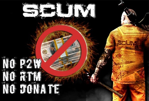 SCUM: EULA Разработчики отказались...