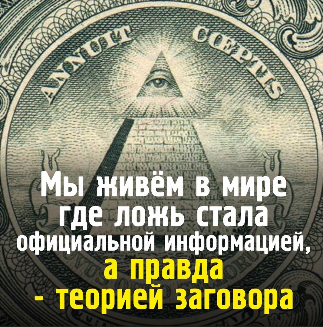 АНТИУТОПИЯ  УТОПИЯ 158857