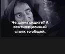 Светлана Караваева фотография #5